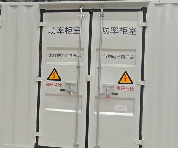 集装箱电力箱