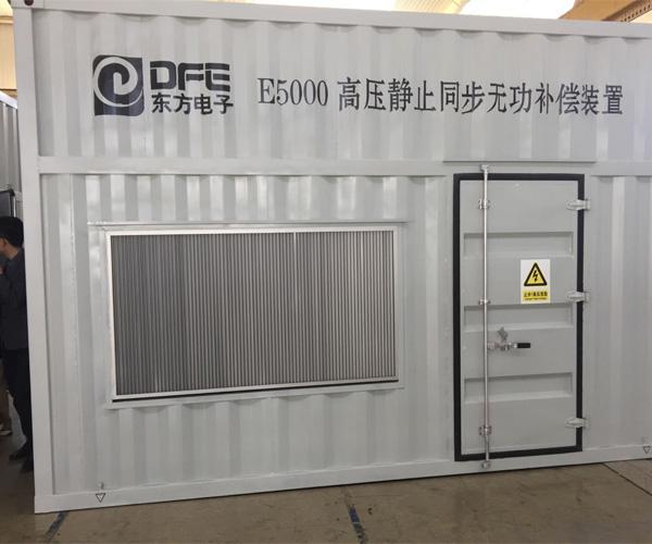 北京电力预制舱厂家
